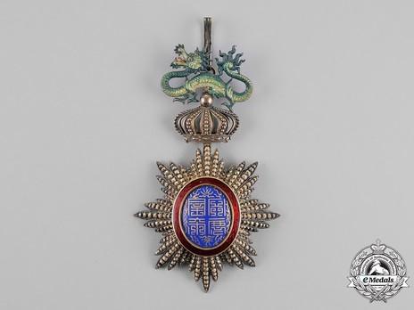 Grand Cross Obverse
