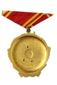 Order of Lenin Gold Medal (Variation I) Obverse