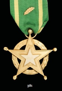 Order of Military Duty (Wisam al-Iftiqhar al-Askani), I Class Decoration