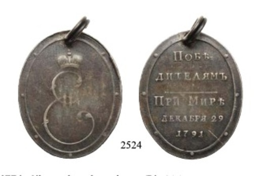 1791 Peace with Turkey, Silver Medal