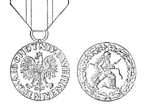 Volunteer War Medal Obverse and Reverse