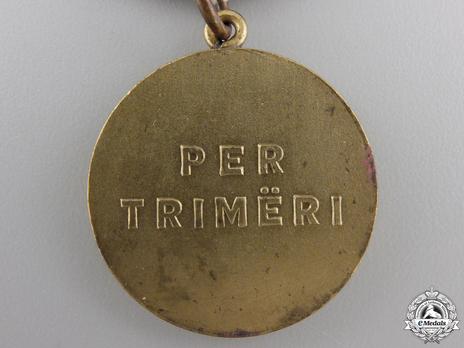 Order of Bravery, Medal Reverse
