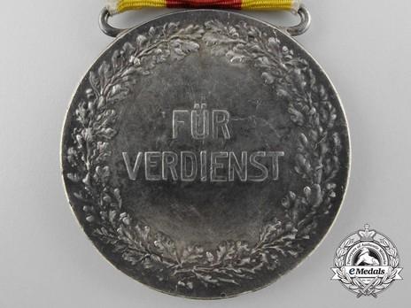 Silver Medal (1908-1916) (Silver) Reverse