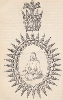 Order of Ali