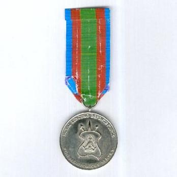 Royal Lesotho Defence Force Meritorious Service Medal Reverse