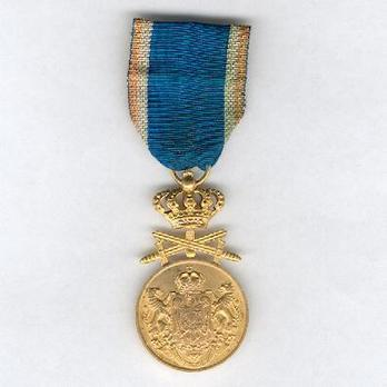 Faithful Service Medal, Type II, I Class (with swords) Obverse