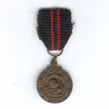 Winter War, Type I, Bronze Medal Obverse