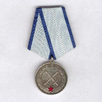 Medal of Military Merit, II Class (1965-1989) Obverse