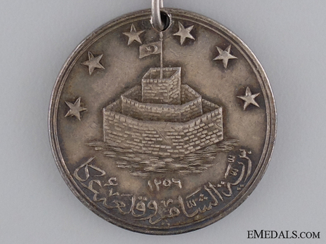 Medal of Acre,1840, in Silver Obverse