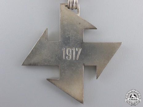 Order of the Queen Marie, II Class Cross Reverse