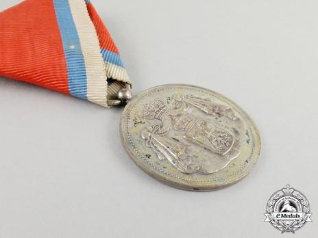 1902 Civil Merit Medal, in Silver (stamped ARTHUS BERTRAND) Obverse