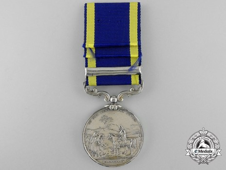 "Silver Medal (with ""GOOJERAT"" clasp) Reverse"