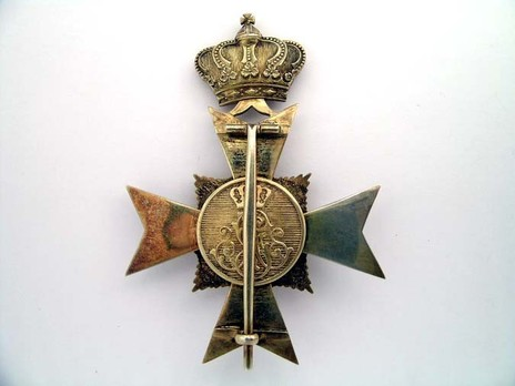 Officers' Honour Cross (in silver gilt) Reverse