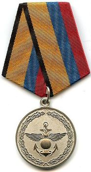 Distinction During an Exercise Medal Obverse