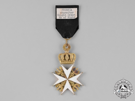 Knight of Justice Cross (Gold) Reverse