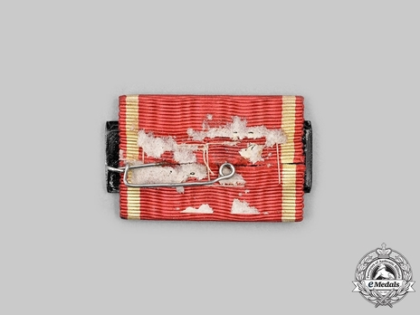Military Long Service Bar, III Class (1868-1913) (for 9 Years) Reverse