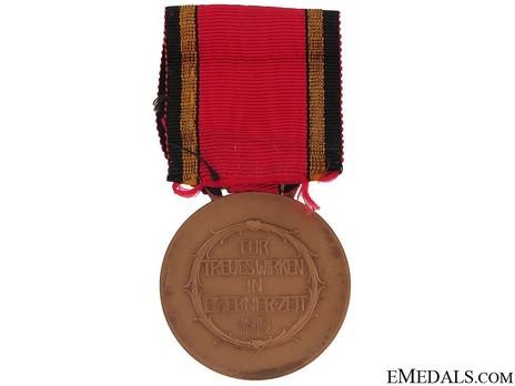 """Bronze Medal (stamped """"R.KOWARZIK"""") Reverse"""