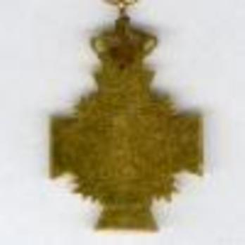Cross (King Christian X for 16 years) Reverse