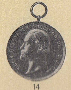 Type I, in Silver Obverse