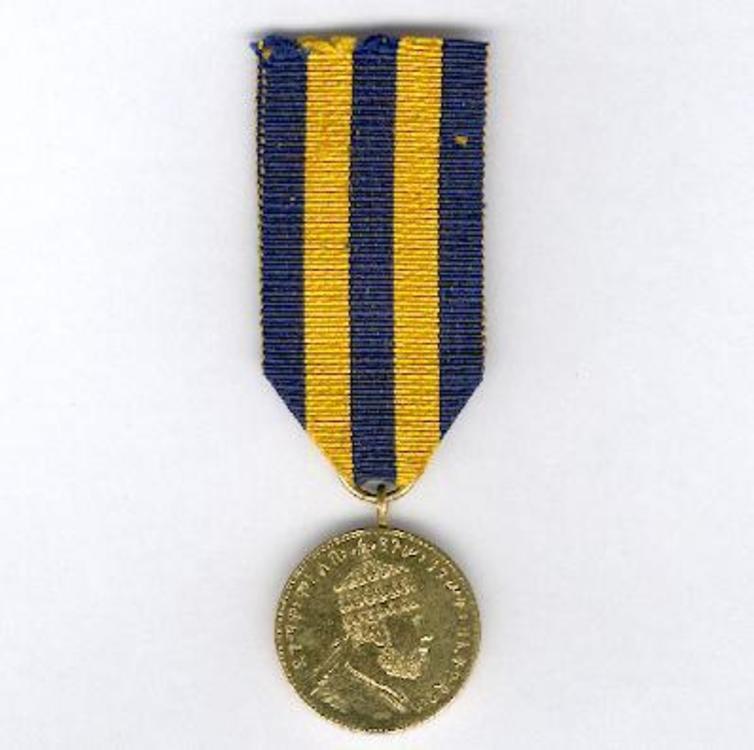 Gilt medal obv
