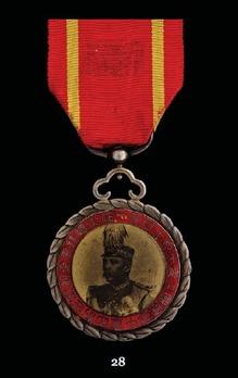 President Yuan Shih-Kai Inauguration Medal
