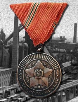 Medal of Merit of Socialist Labour, Type I Obverse