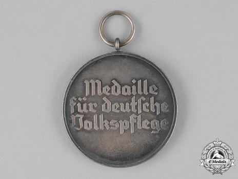 German Social Welfare Medal Reverse