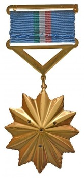 Order of Peace and Fraternity Medal Reverse