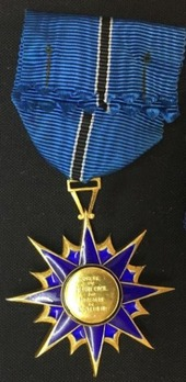 Order of Civil Merit, Officer Reverse