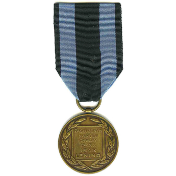 Medal for Merit on the Field of Glory, III Class (1943-1944) Reverse