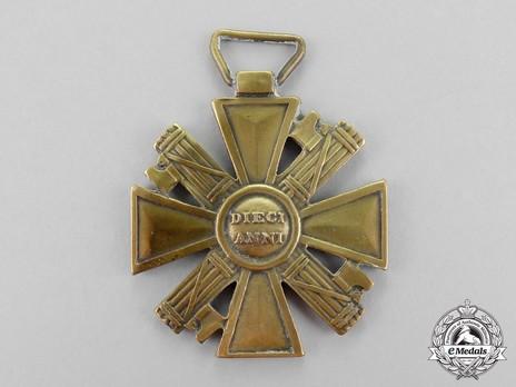 Long Service Cross for the National Security Volunteer Militia (Milizia Volontaria par la Sicurezza Nazionale) Reverse