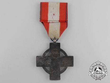 Fire Brigade Honour Badge, II Class (1938-1945) Reverse