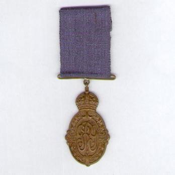 III Class Medal (1933-1936) Obverse