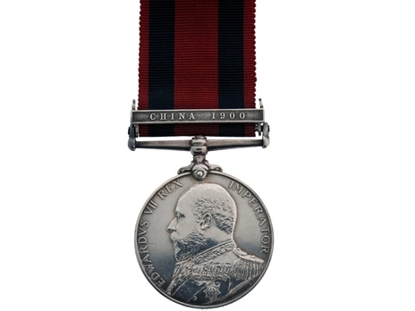 """Silver Medal (with """"CHINA 1900""""clasp) Obverse"""