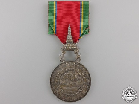 Order of the White Elephant, Type III, Medal in Silver, VII Class