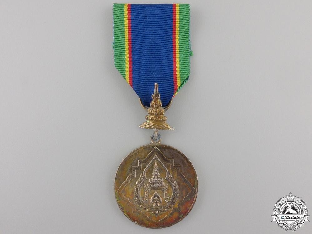 A thai order of  5568b92de62d0