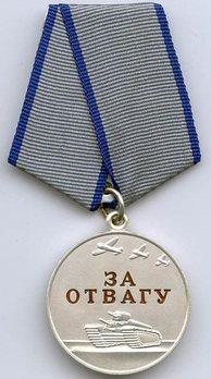 Medal for Courage Silver Medal Obverse