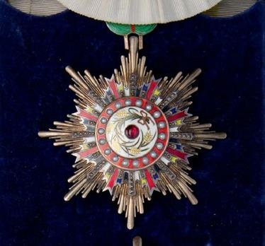 Order of Illustrious Brilliant Golden Grain, II Class Sash Badge