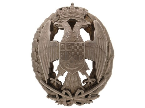 Badge of the Cavalry Military Academy Obverse