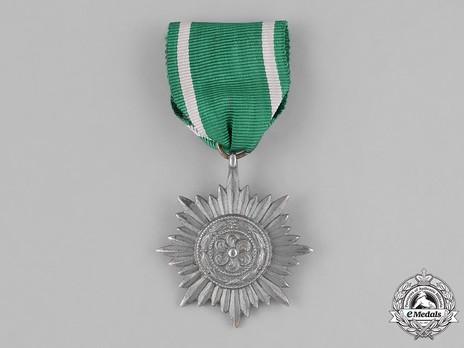II Class in Silver Obverse