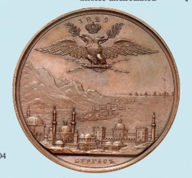 Peace with Turkey, 1829 Table Medal Reverse