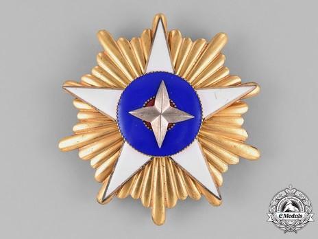 Order of the Somali Star, Grand Cross Breast Star Obverse