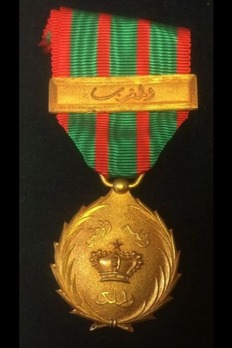 Medal for the Algerian-Moroccan War