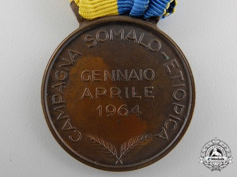 Medal for the War with Ethiopia, 1964-1965 Reverse
