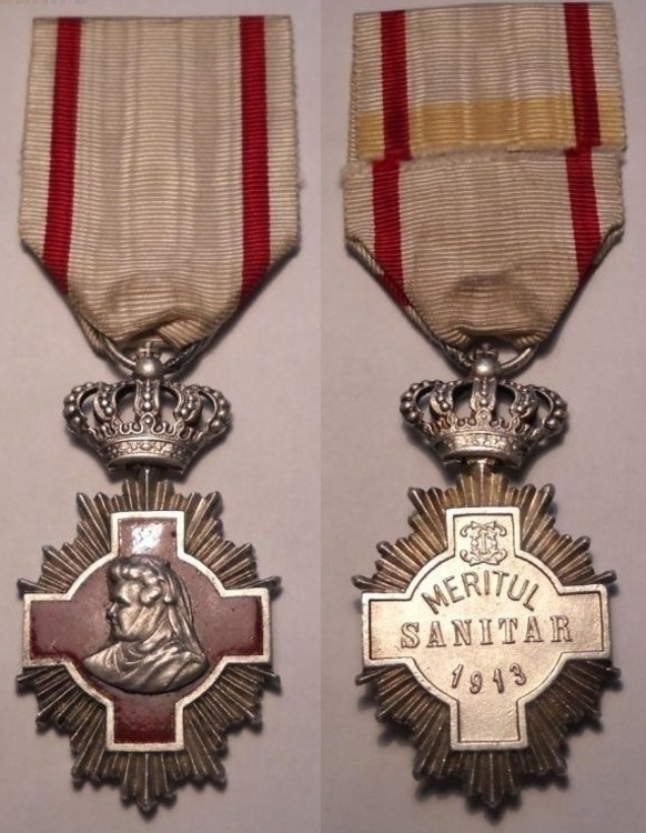 Ii class cross obverse and reverse