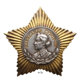 Order of Suvorov, Type II, II Class (#1035)