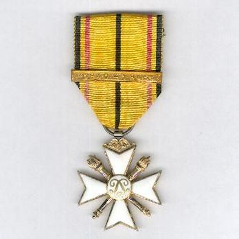 "I Class Cross (with ""1940-1945"" clasp) Obverse"