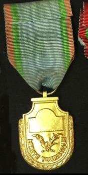 Order of Touristic Merit, Officer Reverse