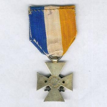 Long Service, Type II Cross (for 25 years) Reverse with Ribbon