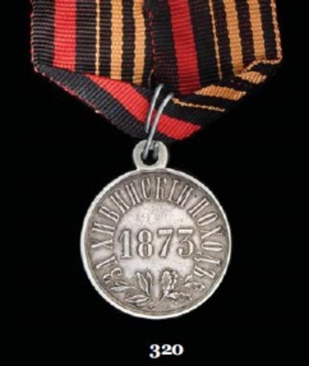 Khiva+medal